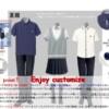神戸市の中学校の制服が統一される!?