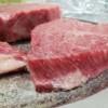 1日3組限定予約困難な店【肉のオカダ】in大倉山に行ってきました♪