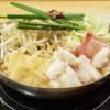 三宮センタープラザ地下【播州ホルモン鍋ほんまる】でひとり鍋♪