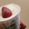 ローソンでみつけた【とろけるクリームの苺ショート】が美味しい!!