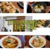 2/16オープンした西宮小曽根線沿いにあるラーメン屋【座右の麺】に行ってきました