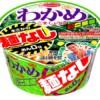 エースコックの人気【わかめラーメン】の麺無しワカメ多めが出るらしい!