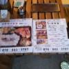 【阪神御影】ぜんろくさんのテイクアウト弁当が美味しい!!