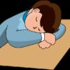 【効果的な昼寝】をするための条件とは??