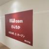 神戸三宮の【サンチカ】に【無印良品】ができる!!