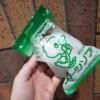 懐かしい和歌山の抹茶アイス【グリーンソフト】が神戸のスーパーで買える!