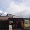 冬の味覚の牡蠣in坂越【神戸三宮ヘッドスパサロンgreen】】